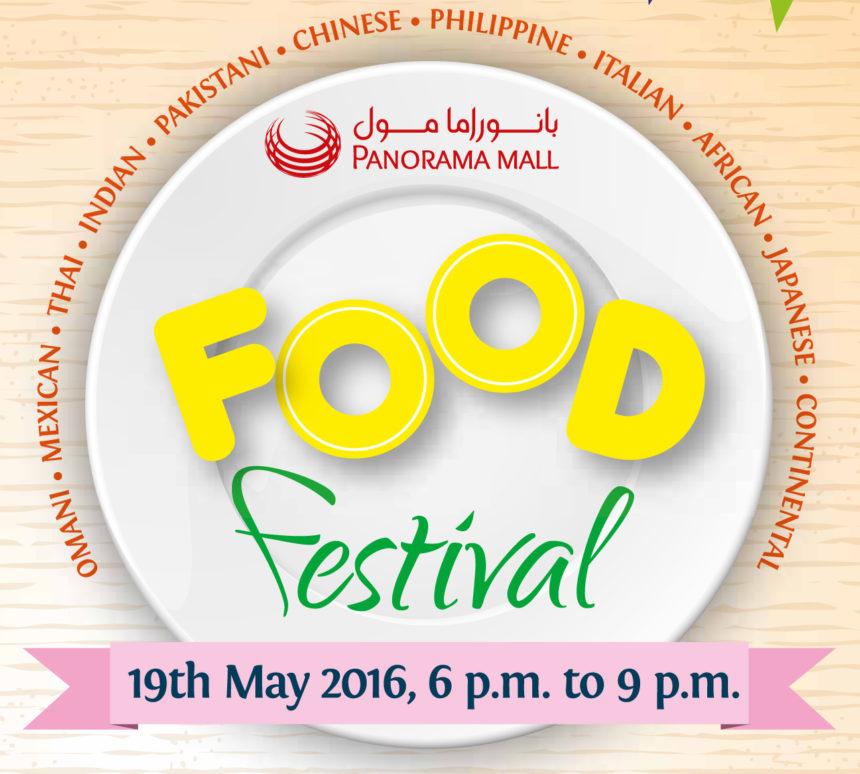 Panorama Food Festival