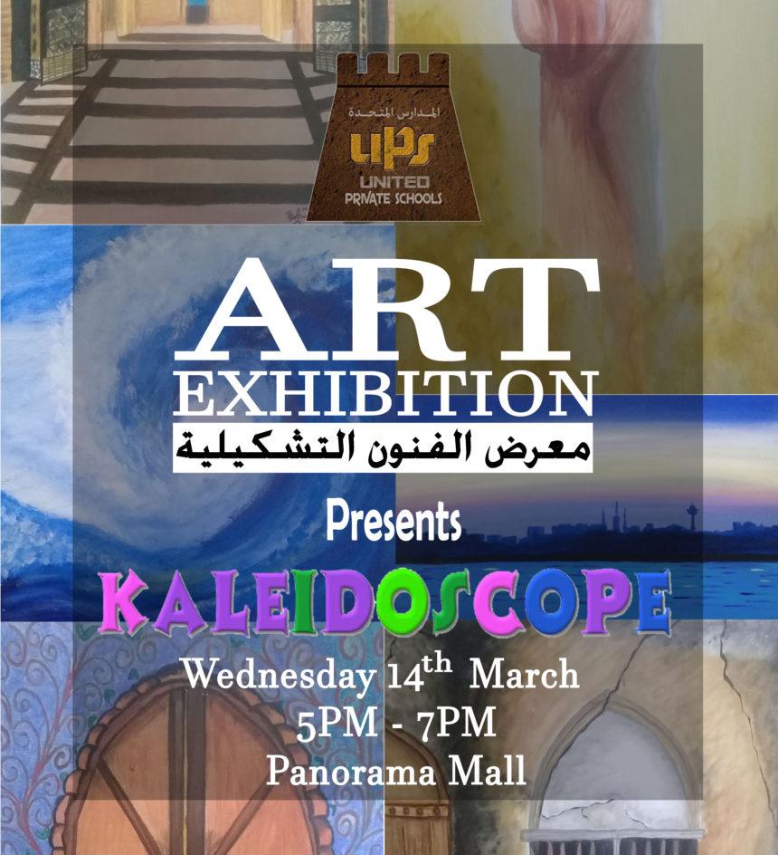 Art Exhibition (United Private School)