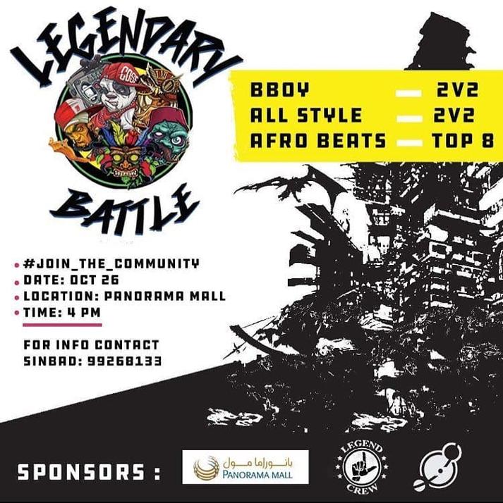 Legendary Battle (Dance Competition)